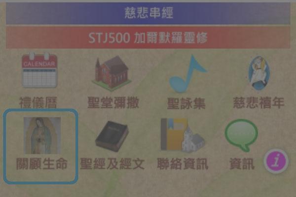禮儀小百科 Apps2 cv