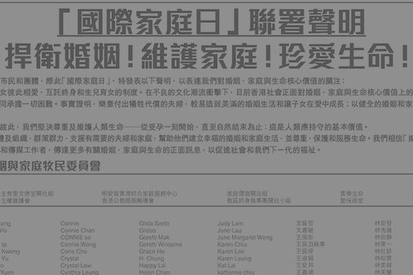 都市日報—15 5聲明內容_v05(final)cv