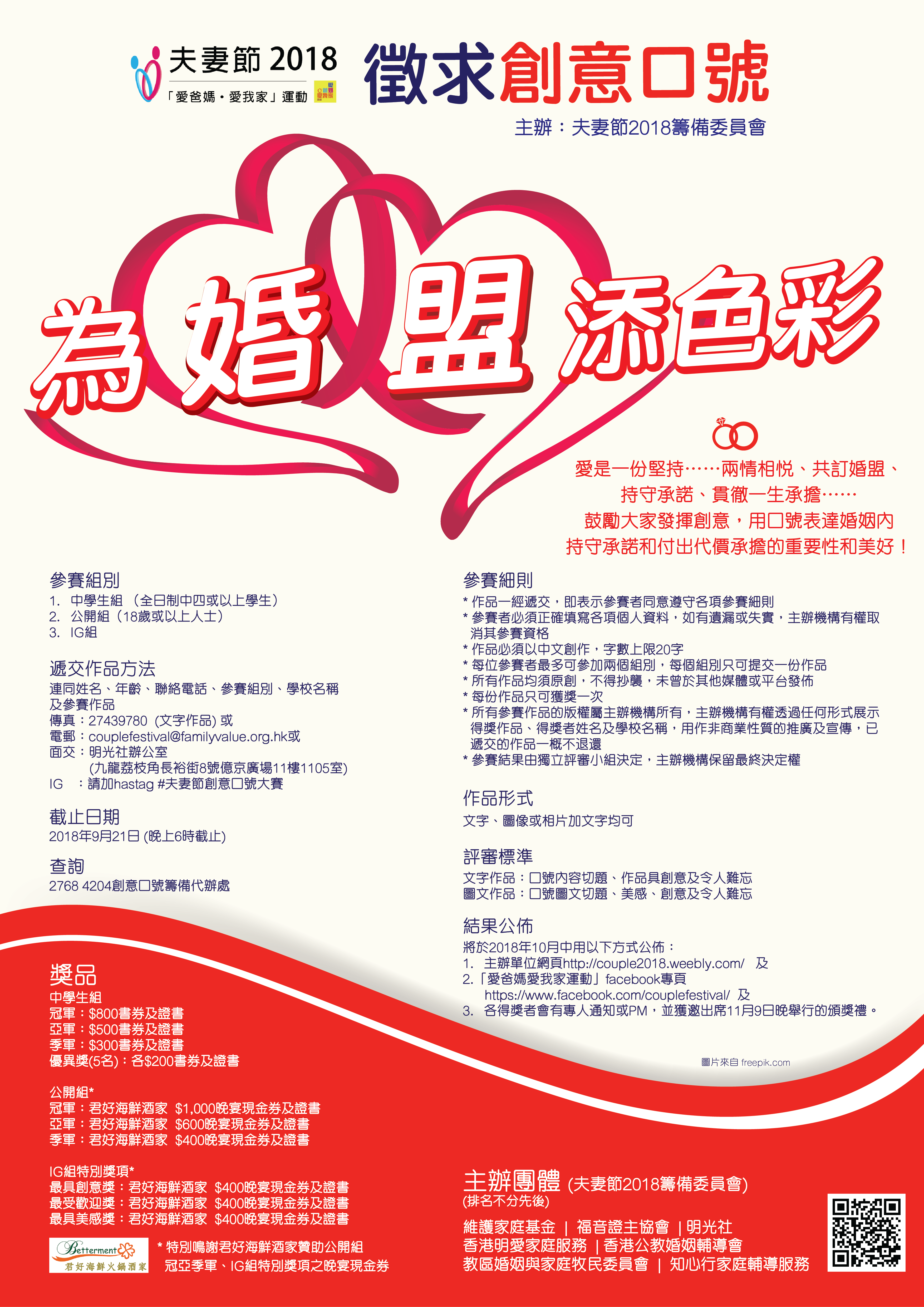 poster_180622c-01
