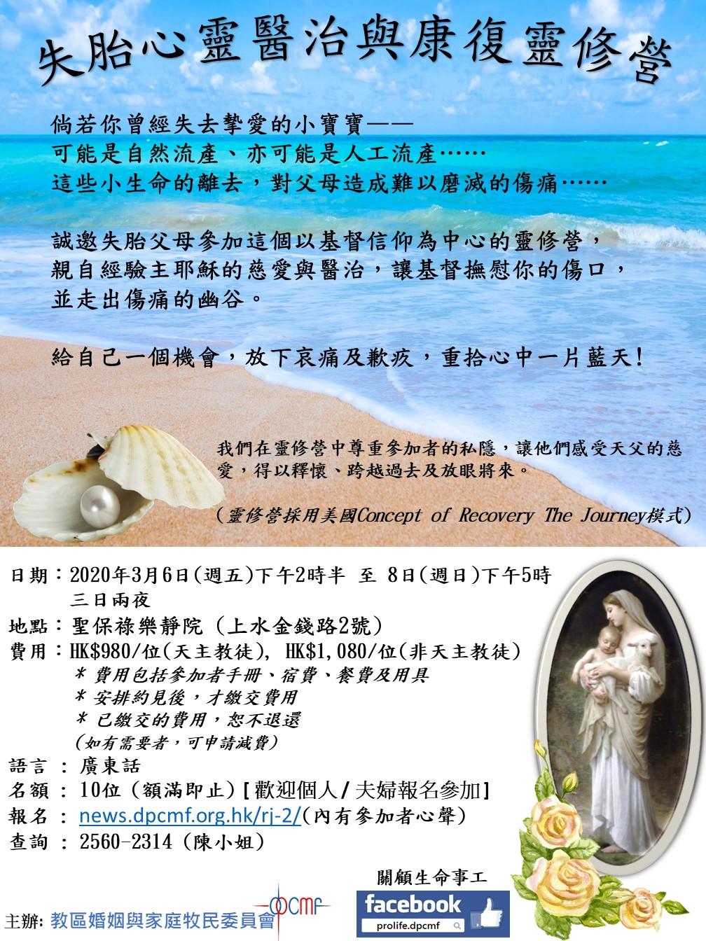 RJ5 poster_v1